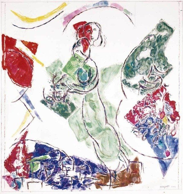 """""""Marc Chagall. La Vie"""". L'artista russo in mostra ad Aosta al Forte di Bard_Aquarelle(Mosaique)_MilanoPlatinum (© Chagall®, by SIAE 2016)"""