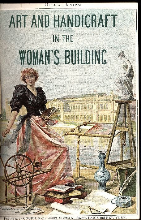 EXPO_1893_Chicago_Woman's_Building