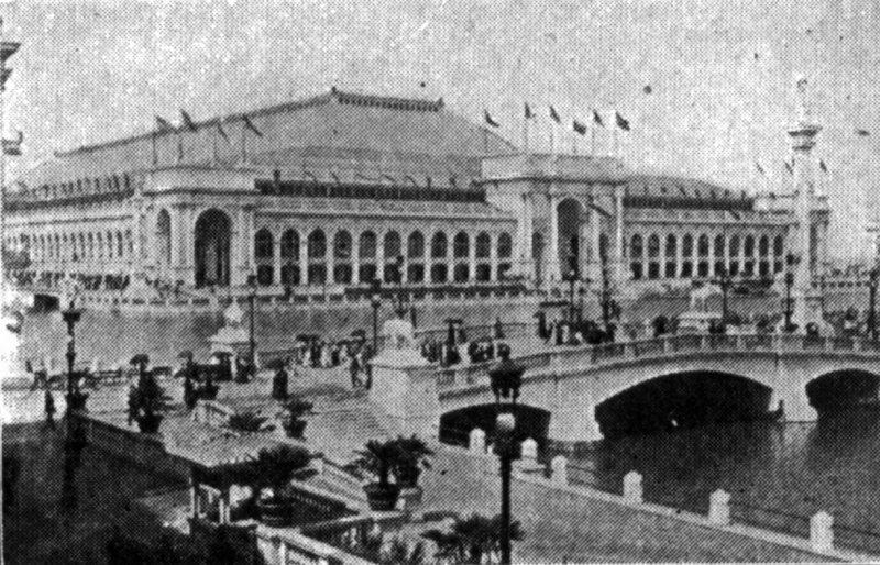 EXPO_1893_Chicago__Manufactures_bldg
