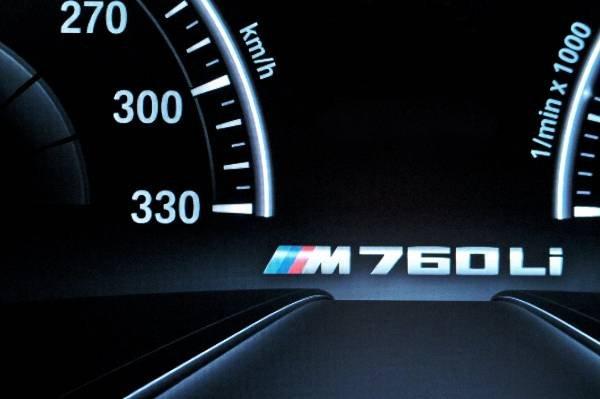 La nuova BMW M760Li xDrive_velocità_MilanoPlatinum