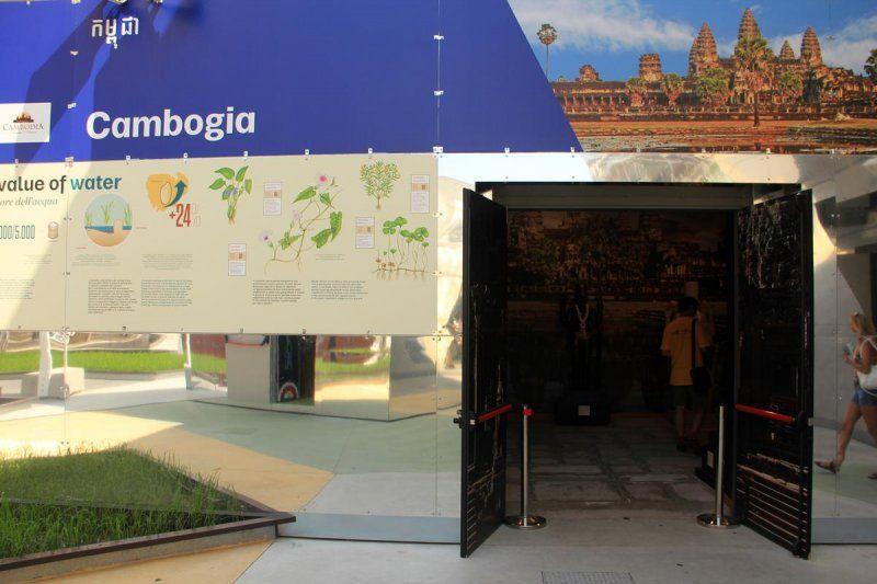 Cluster Riso Expo 2015 - Cambogia - 01