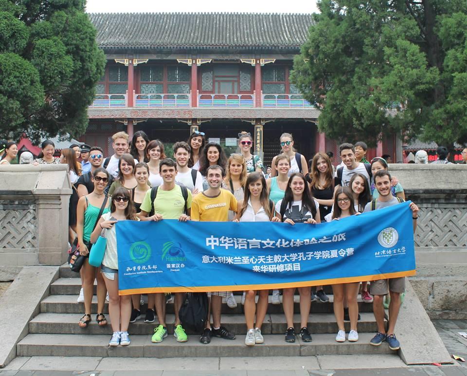 Confucius Institute Day  all'Università Cattolica del Sacro Cuore_ragazzi_MilanoPlatinum