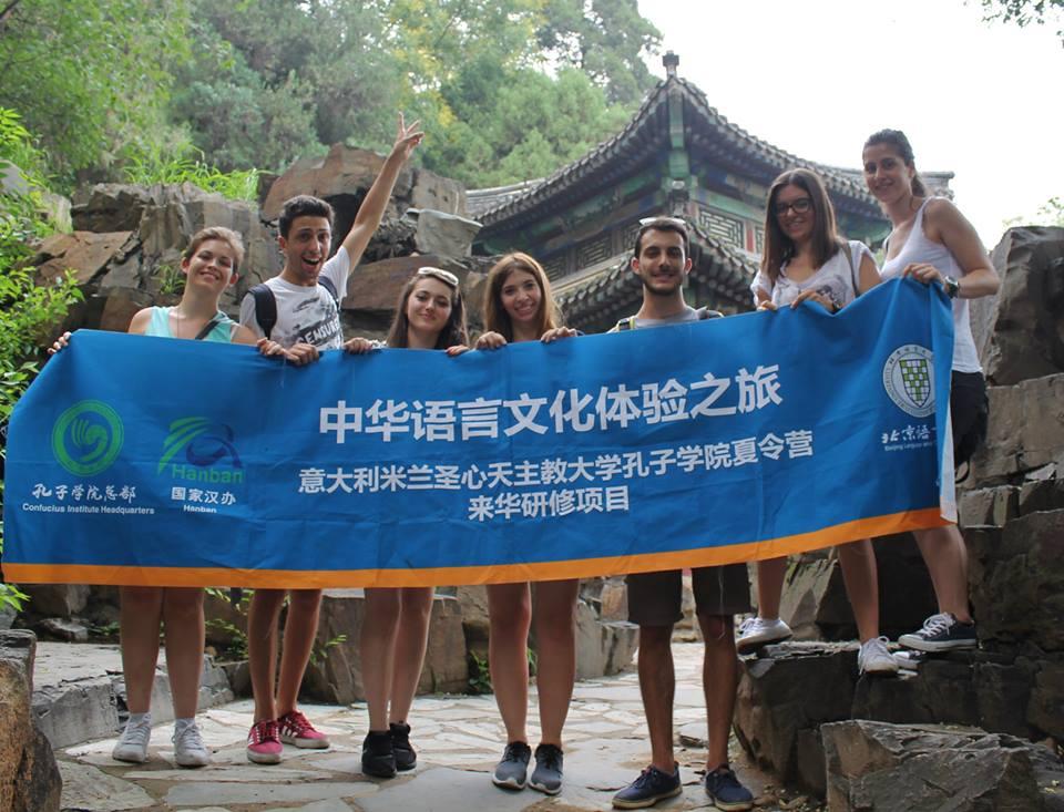 Confucius Institute Day  all'Università Cattolica del Sacro Cuore_tempio_MilanoPlatinum