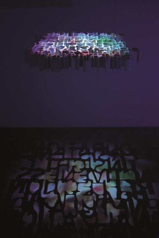 GALLERIA RICCARDO CRESPI - Shin Il Kim, Duration to Intuition