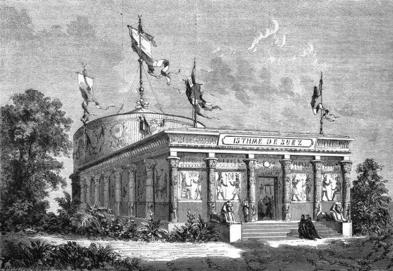 Expo 1867 Parigi - Padizione di Suez - Dieudonné Auguste Lancelot [Public domain], via Wikimedia Commons
