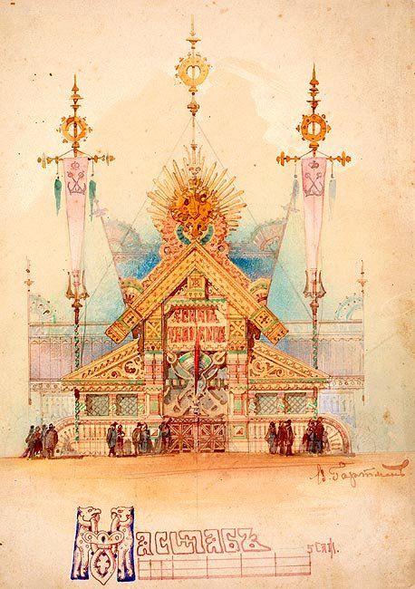 Expo 1873 Vienna, Hartmann Naval Pavilion - Viktor Hartmann [Public domain], via Wikimedia Commons