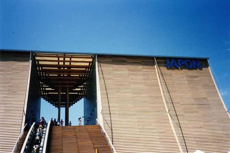SIVIGLIA-1992-Pabellon_de_japon_expo_92_By-Sitomon-(Flickr)-[CC-BY-SA-2.0],-via-Wikimedia-Commons