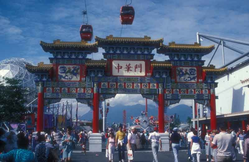 CHINESE_PAVILION_AT_86_EXOI,_VANCOUVER,_B.C._By-JERRYE-AND-ROY-KLOTZ-MD-(Own-work)-[CC-BY-SA-3.0],-via-Wikimedia-Commons
