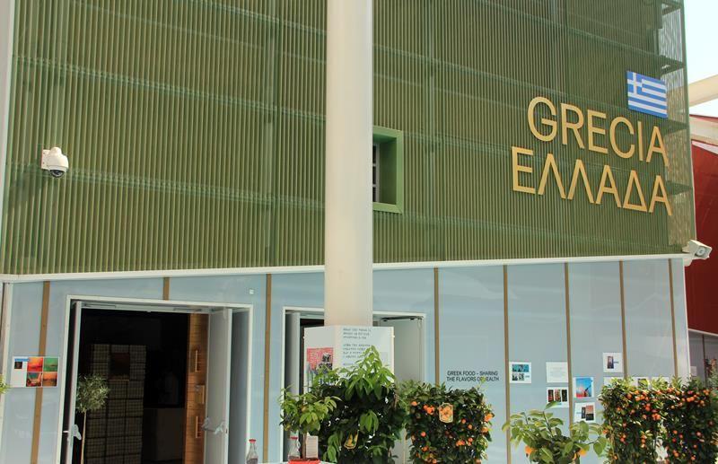 Cluster Bio Mediterraneo Expo 2015 - Grecia 01
