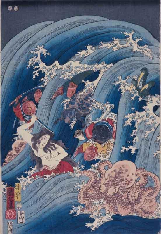 """""""Kuniyoshi. Il visionario del mondo fluttuante"""""""