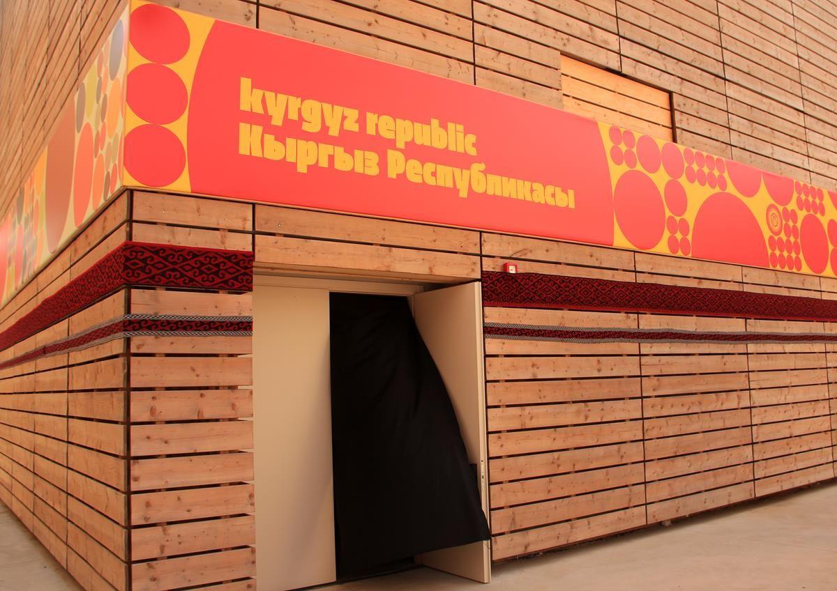 Cluster Frutta e Legumi EXPO 2015 - Repubblica del Kyrgyz - MilanoPlatinum