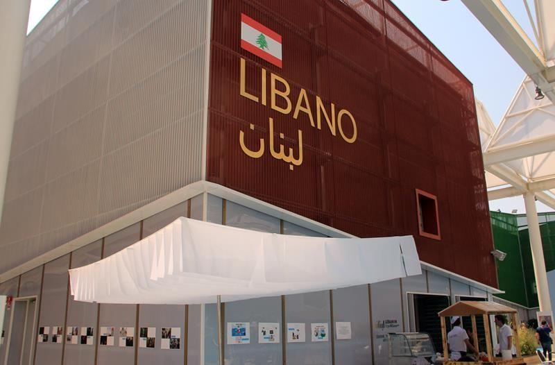 Cluster Bio Mediterraneo Expo 2015 - Libano 01