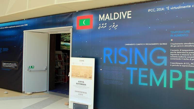 Cluster Isole Mare Cibo Expo 2015 - Maldive 01