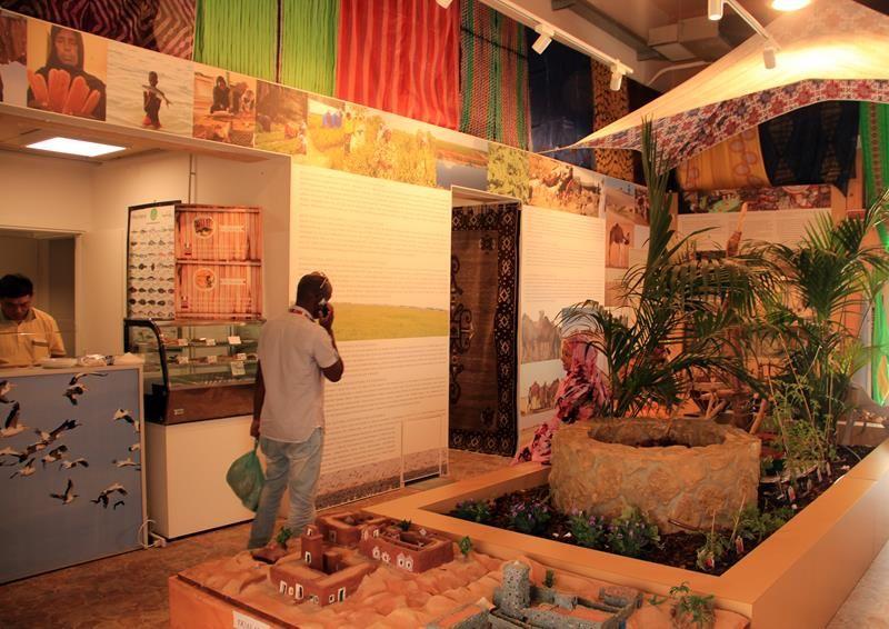 Cluster Zone Aride Expo 2015 - Mauritania 02