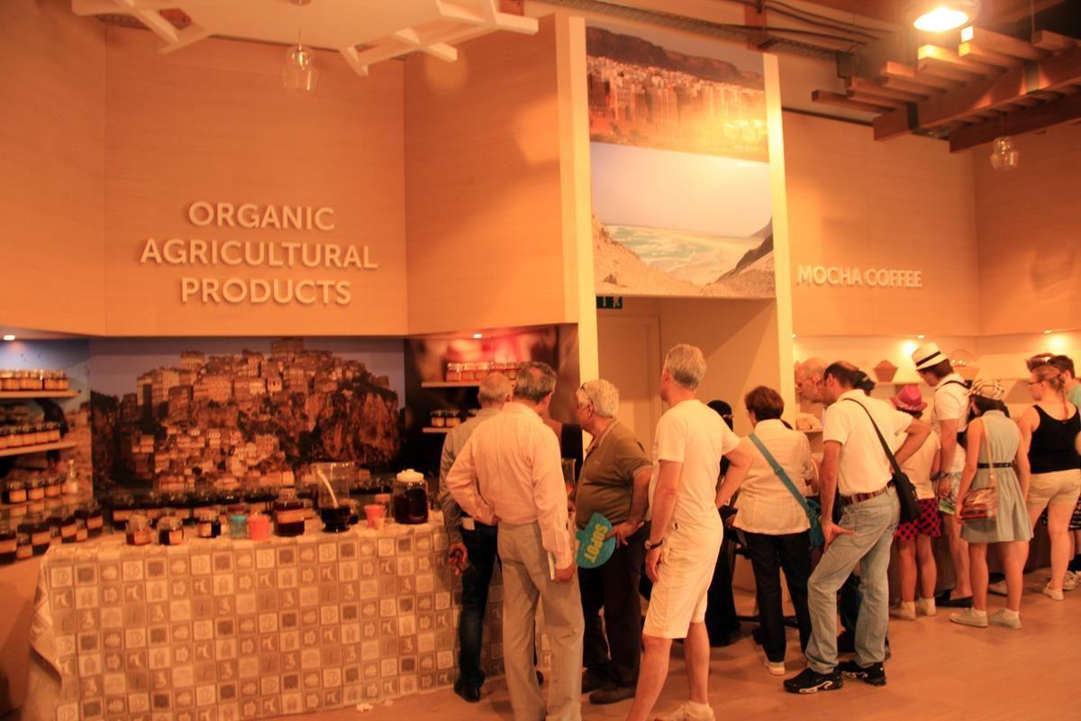 Cluster caffè EXPO 2015 - Yemen - MilanoPlatinum