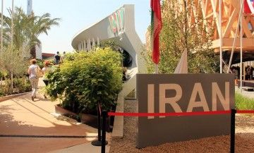 PADIGLIONE IRAN EXPO 2015