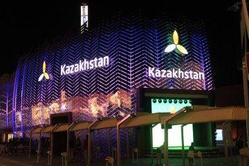 Padiglione Kazakistan Expo 2015