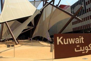 Padiglione Kuwait Expo 2015