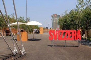 Padiglione Svizzera Expo 2015