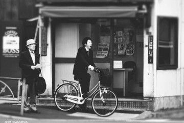 DAILY LIFE IN TOKYO