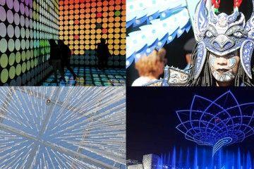 FOTO EXPO 2015 -13