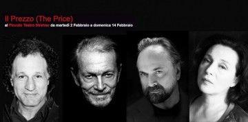 Il Prezzo (credits Piccolo Teatro di Milano)