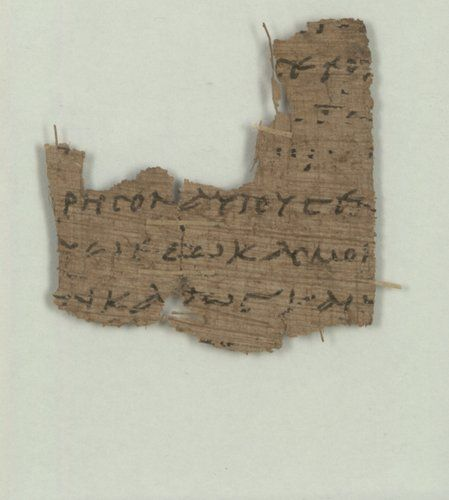 By 3rd Century monk [Public domain], via Wikimedia Commons