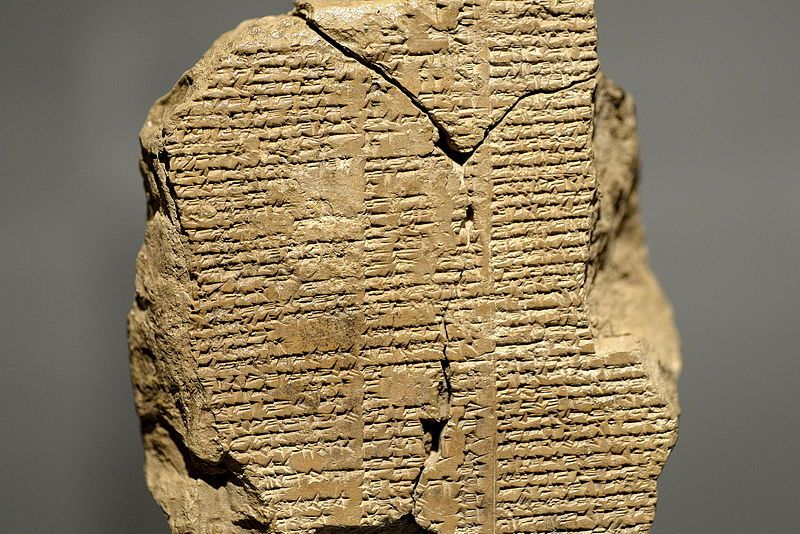 Tablet_V_of_the_Epic_of_Gligamesh._Newly_discovered._The_Sulaymaniyah_Museum,_Iraq - By Osama Shukir Muhammed Amin FRCP(Glasg) (Own work) [CC BY-SA 4.0], via Wikimedia Commons