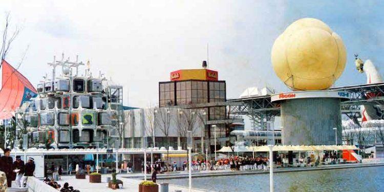 Osaka_Expo'70_Kodak+Ricoh_Pavilion_By-takato-marui-[CC-BY-SA-2.0],-via-Wikimedia-Commons