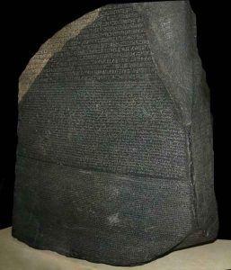 Rosetta_Stone_©-Hans-Hillewaert-_-,-via-Wikimedia-Commons