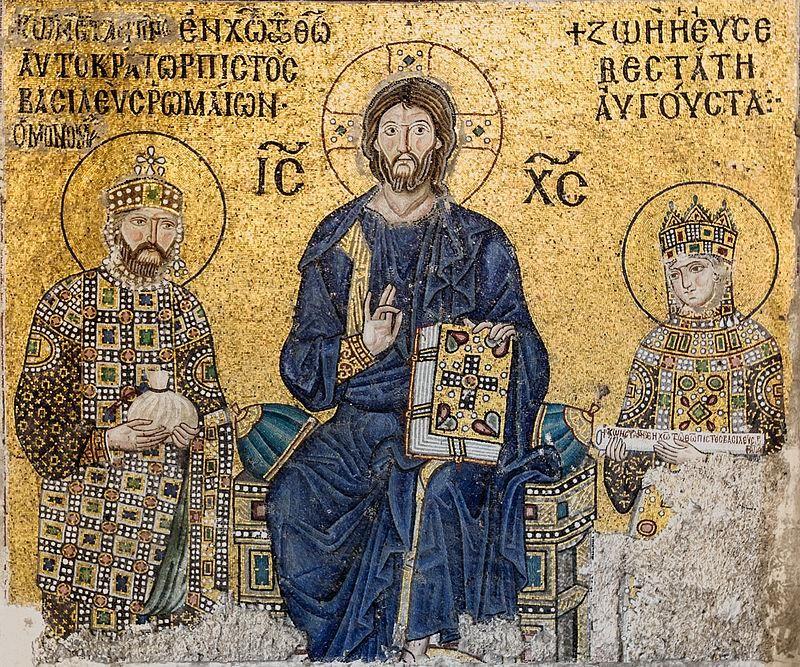 Mosaico della basilica di Santa Sofia a Costantinopoli - Public Domain via Wikipedia Commons