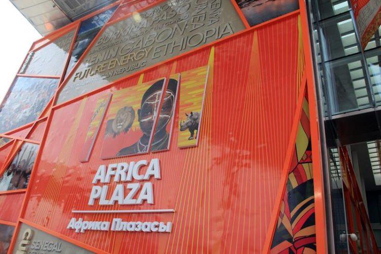 Padiglione Africa Plaza Expo 2017 001