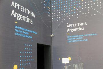 Padiglione Argentina Expo 2017 - 001