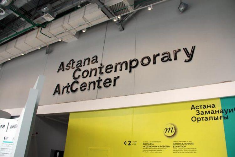 Padiglione Astana Contemporary Art Center Expo 2017 - 001