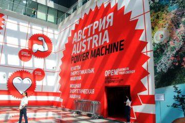 Padiglione Austria Expo 2017 - 001