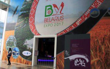 Padiglione Bielorussia Expo 2017 - 001