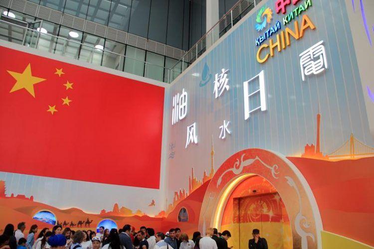Padiglione Cina Expo 2017 - 001