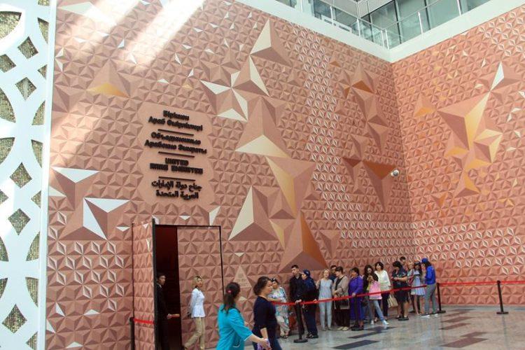 Padiglione Emirati Arabi Uniti Expo 2017 - 001