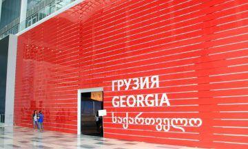 Padiglione Georgia Expo 2017 - 001