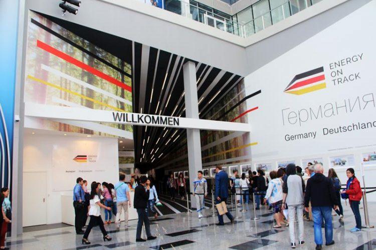 Padiglione Germania Expo 2017 - 001