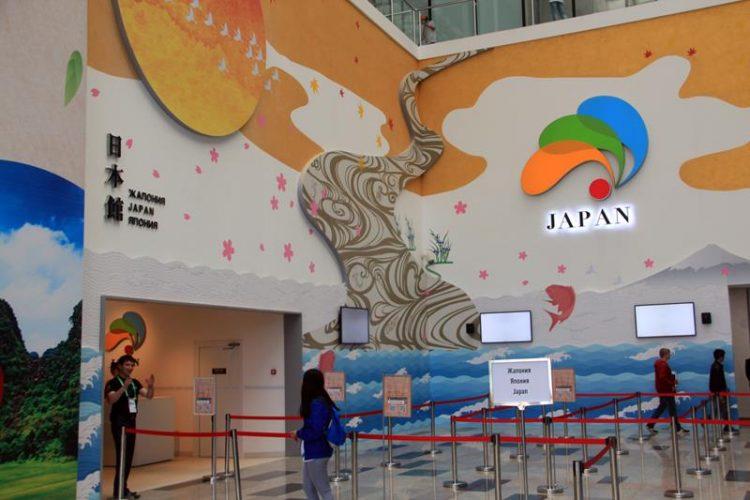 Padiglione Giappone Expo 2017 - 001