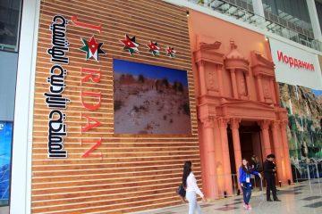 Padiglione Giordania Expo 2017 - 001