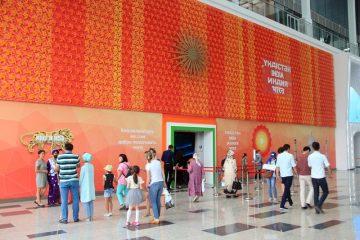 Padiglione India Expo 2017 - 001