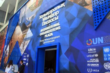 Padiglione International Organizations Plaza Expo 2017 - 001