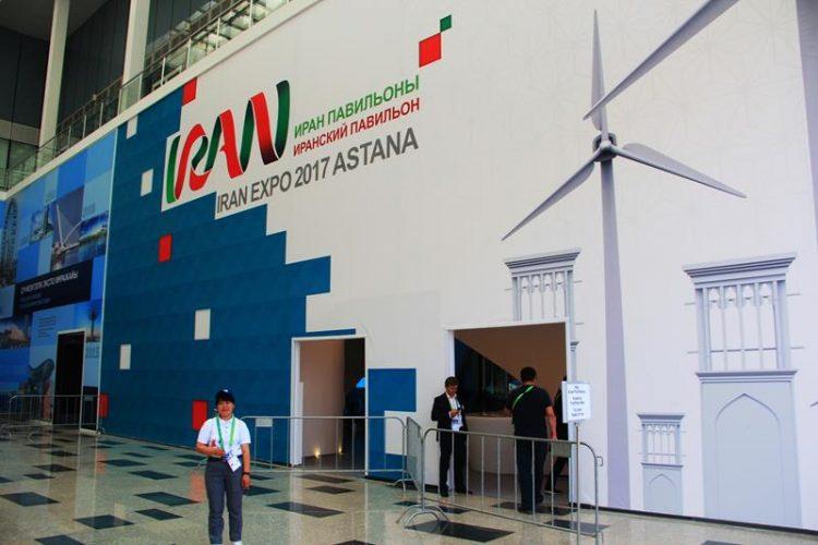 Padiglione Iran Expo 2017 - 001
