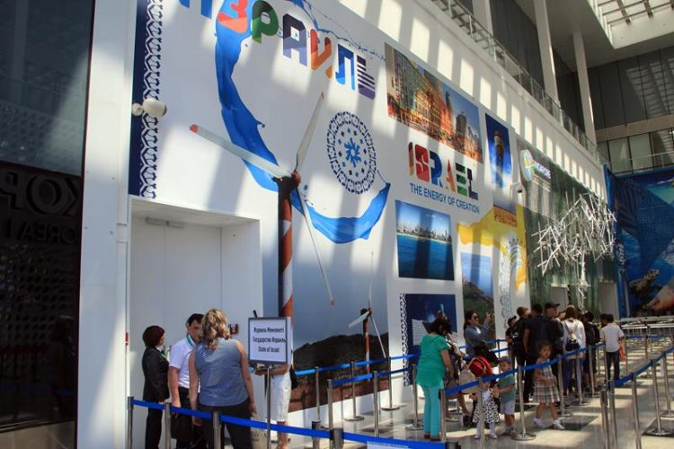 Padiglione Israele Expo 2017 - 001