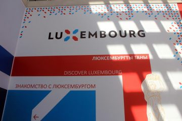 Padiglione Lussemburgo Expo 2017 - 001