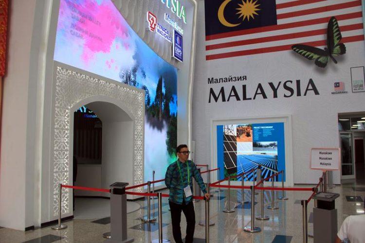 Padiglione Malesia Expo 2017 - 001