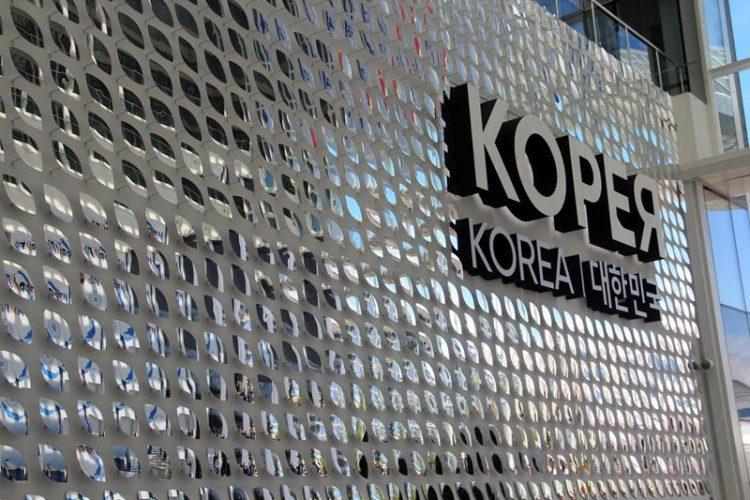 Padiglione Repubblica di Corea Expo 2017 - 001