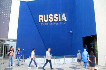Padiglione Russia Expo 2017 - 001